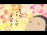 Президент студсовета - горничная! / Kaichou wa Maid-sama! - 1 сезон 12 серия [Eladiel & Zendos]